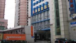 بي - بي إن زوهوي إندور إستاديوم برانش شانغهاي