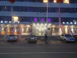 Xunyicao Fashion Hotel