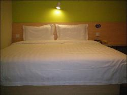 7 Days Inn (Jinan Shanda Road)