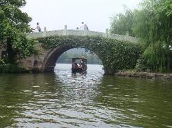 Su Causeway