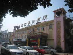 Venice Hotel Jiyuan