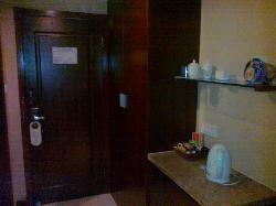 Shuyang Grand Hotel