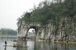 Liu Sanjie Landscape Garden of Guilin