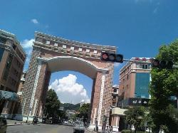 Taizhou Commercial Street