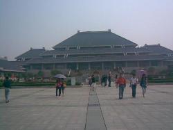 Wuhan Museum