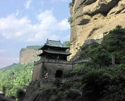 Jianmenguan National Forest Park