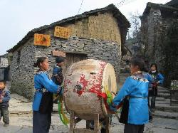 Laodong Miao Village