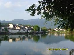 Hongcun Ancient Village