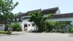 Suzhou Garden Museum