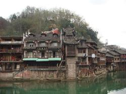 Xiangbi Mountain of Fenghuang
