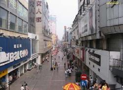 ‪Walking Street of Jianghan Road‬