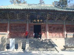 Ji'nan Lingyan Temple
