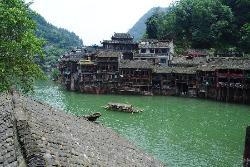 Xiangxi Shawan Scenic Resort