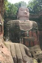 Lingyun Giant Buddha