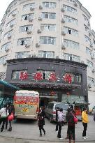 Ziyang Rongyuan Hotel