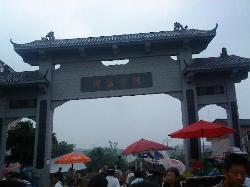 Former Residence of Deng Xiaoping