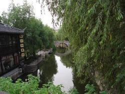 Jian Lake