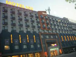 Motel 168 Yiwu Choucheng Station