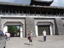 Zhoushan Shediaoyingxiongzhuan Tourist City
