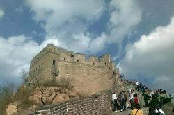 North Great Wall