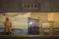 Haikou Museum