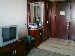 Baoyan Business Hotel