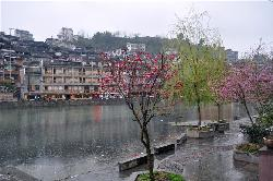 Dacheng Hall of Fenghuang
