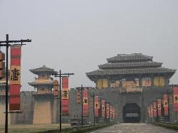 Hengdian Dongyang