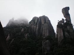Shigu Ridge of Sanqing Mountain