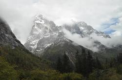 Mt. Siguniang Nature Reserve