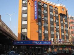 Hanting Express Inn (Harbin Xidazhi Street)