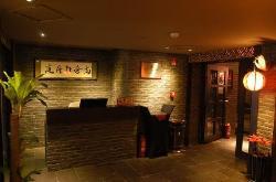 Shangshe Boutique Hotel Guizhou Mudanting