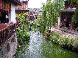 World Heritage Park, Lijiang