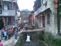 Likeng Village