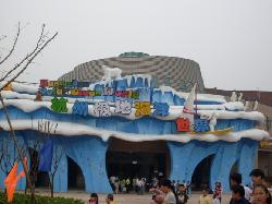 Hangzhou Polar Ocean World