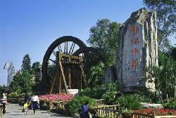 ‪Chinese Folk Culture Village‬