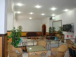 Juxian Hotel