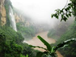 Malinghe Scenic Area