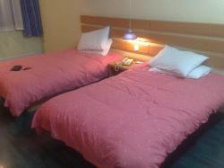 Kangli Holiday Hotel