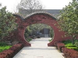 Xiangji Temple