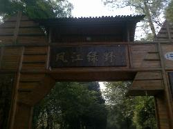 Liangfeng River Forest Park of Nanning