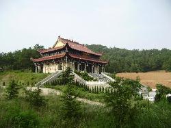 Youzishan Park
