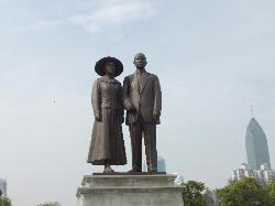 Hankou Zhongshan Park