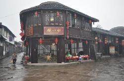 Hechuan Laitan Ancient Town