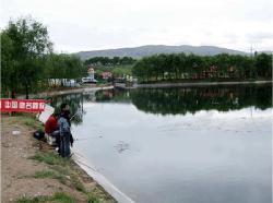 Xining Beihai Park