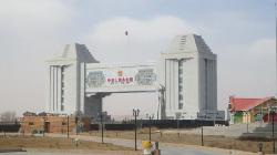 Manzhouli Nation Gate Scienc Resort