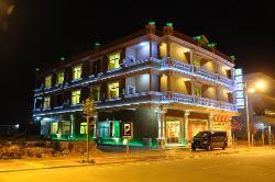 Fengtai Hotel
