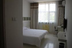 Shangting Express Hotel