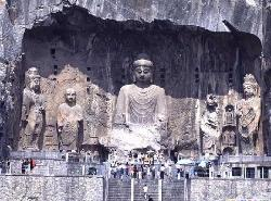 Longmen Mountain