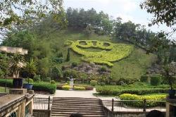 Kaiping Garden